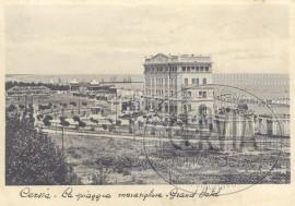 Cervia - La Spiaggia meravigliosa - Grand Hotel